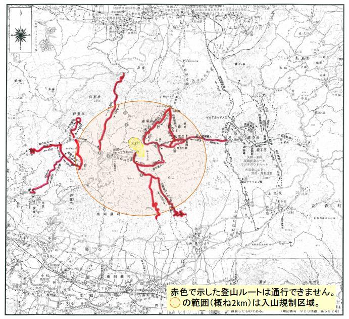 阿蘇の登山ルート規制図