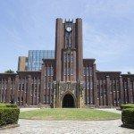 水島昇(東京大学)の家族や経歴が気になる!出身大学と高校もチェック!