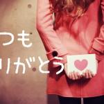 西田梨香のK女子大学はどこ?美学生図鑑やモデル活動も調べてみた!