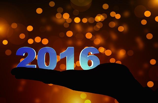 2016年