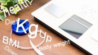 エマンアフメドアブドエルアティの食事量は?体重世界一の女性になった原因や理由もリサーチ!