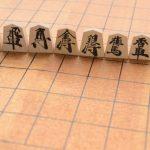 藤井聡太のモンテッソーリ教育法とは?スタディ将棋やおもちゃと遊びも紹介!